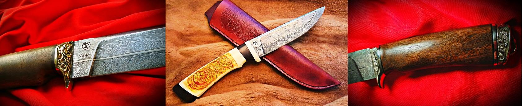 Medžioklinis peilis