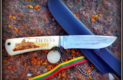 """Medžioklinis peilis Nr 390 """"Nepriklausomybė"""" PARDUOTAS"""
